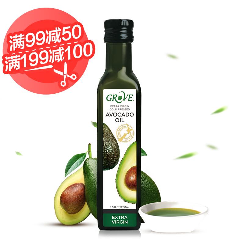 Новая зеландия GROVE младенец младенец вспомогательный еда питание масло фрукты масло природный рано экстракт еда использование масло 250ML прекрасный вкус алкоголь ладан