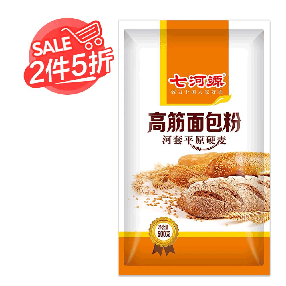 【天猫超市】七河源 高筋面包粉500g 河套小麦面粉烘焙原料披萨