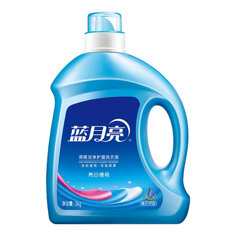 【 рысь супермаркеты 】 голубая луна яркий прачечная жидкость лаванда подсветка увеличение красочный чистый чистый одежда медсестра 3kg/ в бутылках