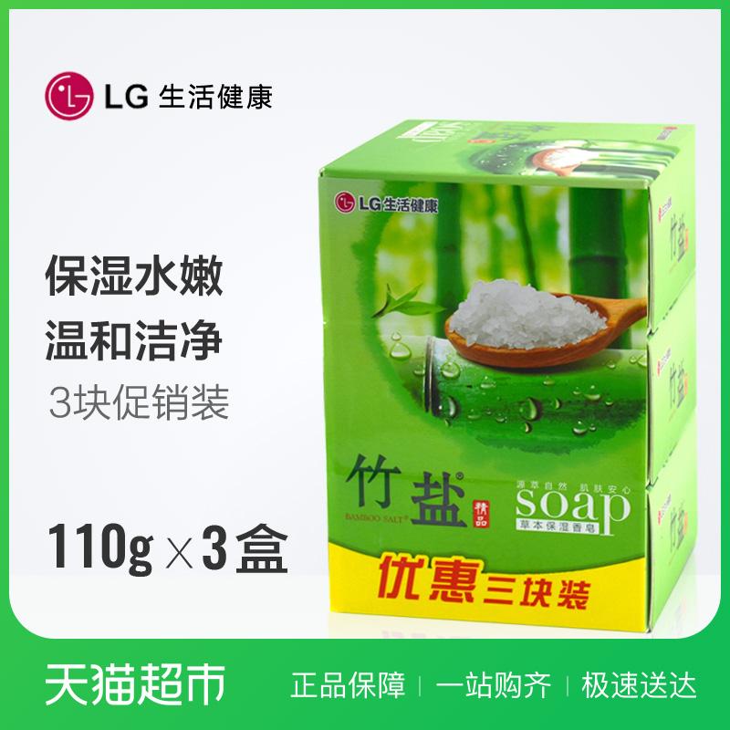 LG竹盐 香皂怎么样,香皂什么牌子好