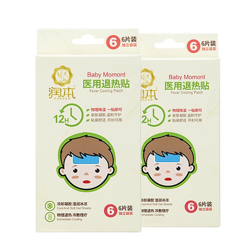 【天猫超市】润本儿童医用退热贴宝宝退烧贴物理降温贴2盒共12贴