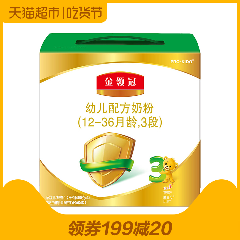 Ирак прибыль золото воротник корона 3 модель 1-3 лет младенец формула сухое молоко тройной наряд 1200g