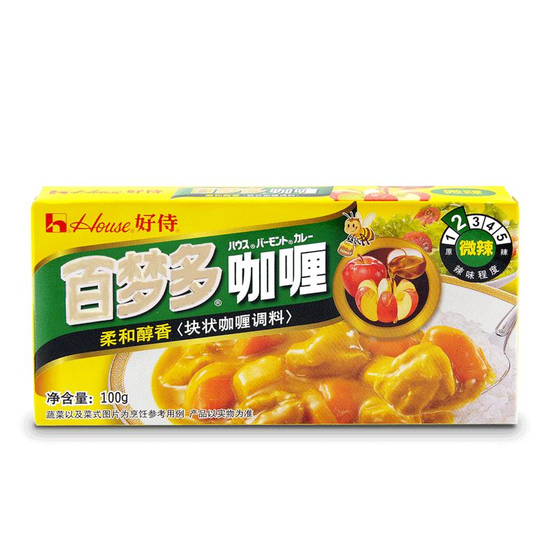 【天猫超市】好侍百梦多咖喱 微辣2号100克house块状咖喱营养均衡