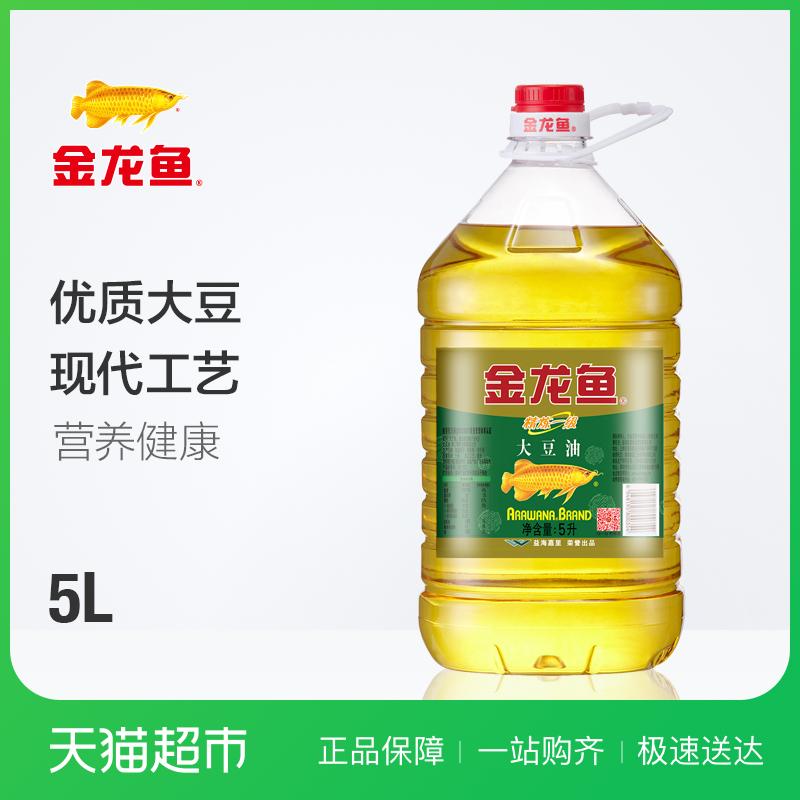 Arowana 1-го рафинированного соевого масла 5L / Barrel Edible Oil Высококачественное соевое масло