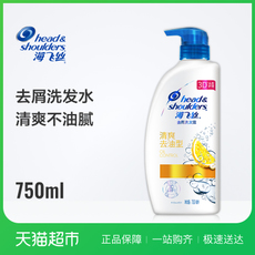 Шампунь Head & Shoulders 750ml