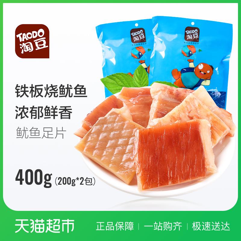 淘豆铁板烧鱿鱼400g礼包舟山特产即食鱿鱼条片仔海鲜肉零食小吃