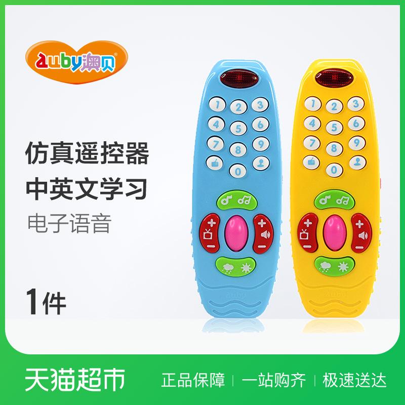 Изучение английского языка в Aubay. Изучение английского языка 1-3 года. на младенца Детские игрушки для детей младшего возраста