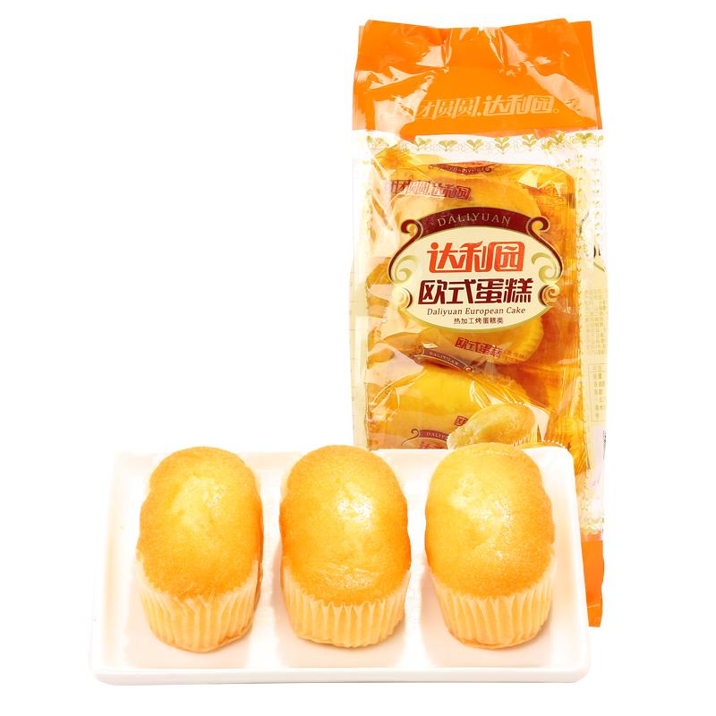 Достигать прибыль сад континентальный торт оранжевый вкус 225g/ мешок случайный нулю еда торт точка печенье