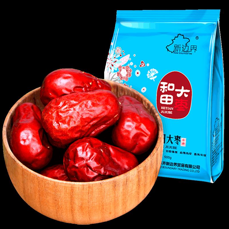 【天猫超市】新边界红枣新疆特产一等和田大枣500g干果零食