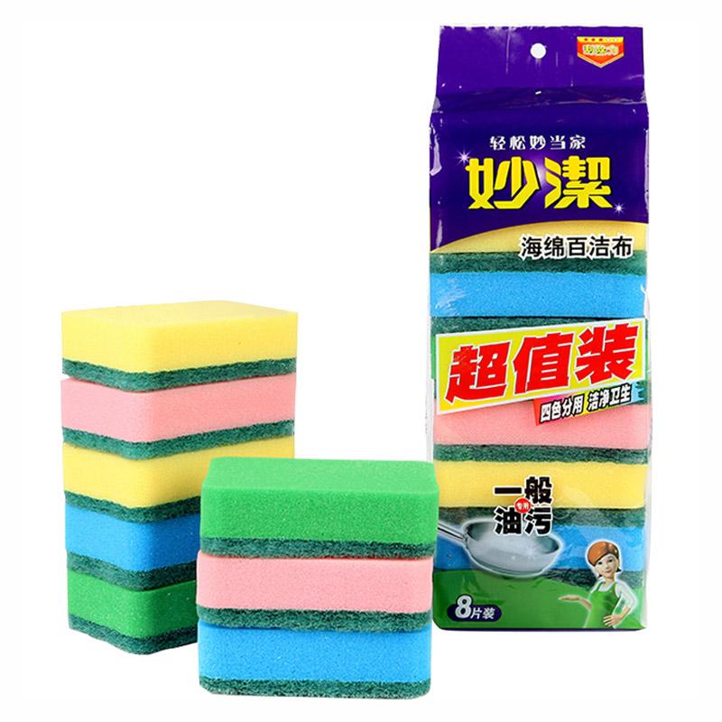 Замечательный чистый губка чистящие вытирать тряпка мыть чаша ткань 8 лист преференциальные установки кухня губкой