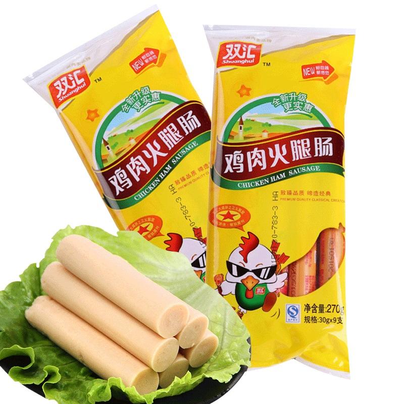 雙彙火腿腸非清真雞肉腸270g~2袋香腸肉類零食配泡麵