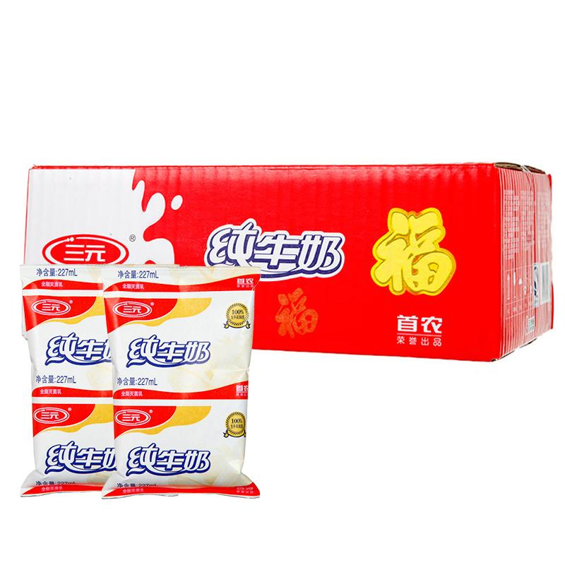 三元小枕纯牛奶227ml*16袋/箱 品牌经典坚守好品质