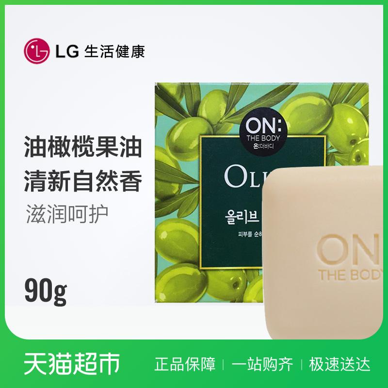 韩国进口 LG安宝笛橄榄润肤皂90g清洁保湿香气怡人