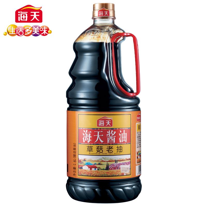 ~天貓超市~海天草菇老抽1.6L 非轉基因 釀造醬油 紅燒燜炒