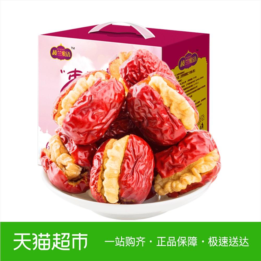 【立减3元】楼兰蜜语灰枣夹核桃仁礼盒770g红枣大礼包