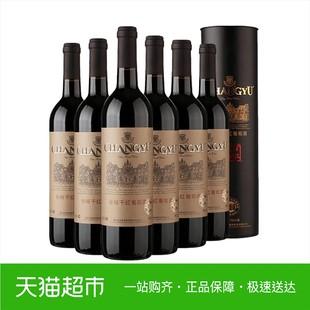 红酒正品6750ml圆筒张裕特选级干红葡萄酒