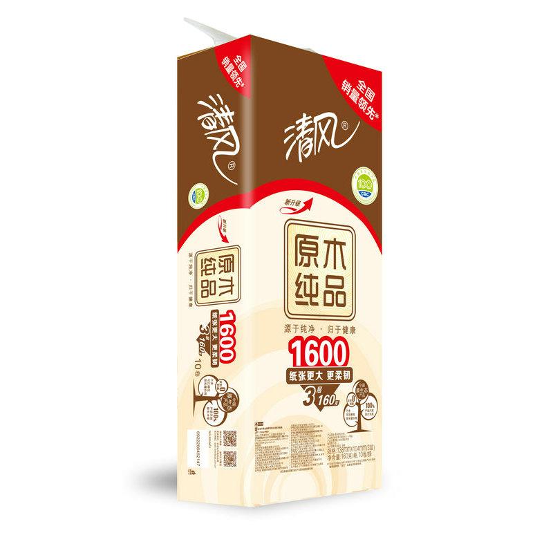 ~天貓超市~清風 原木純品3層160克^~10卷卷筒衛生紙巾