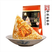 Three treasures fresh meat dumplings 200g vacuum 100g*2 only jiaxing specialty dumplings fast food breakfast