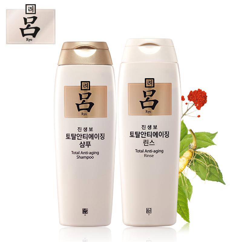 ~天貓超市~韓國 白呂套裝無矽油洗發水護發素生發200g 200ml