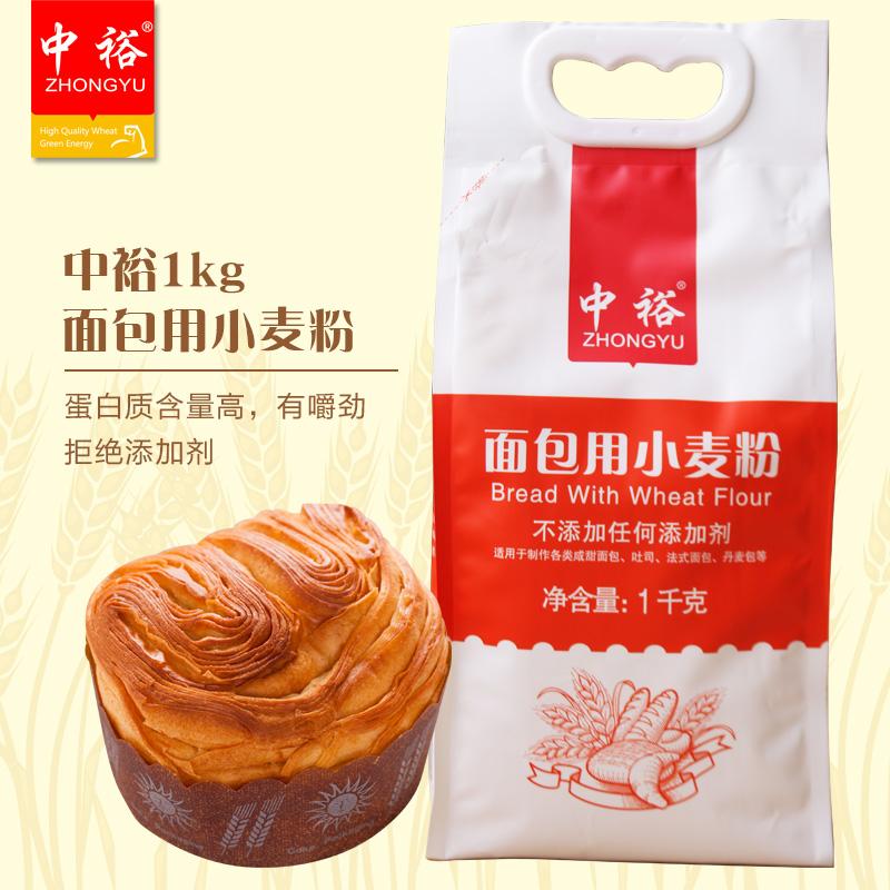 ~天貓超市~中裕麵包粉1kg 烘焙原料 披薩粉 高筋粉小麥粉