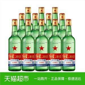领1元券购买红星二锅头酒大二绿瓶56度 500ml*12白酒酒厂直供原厂原箱