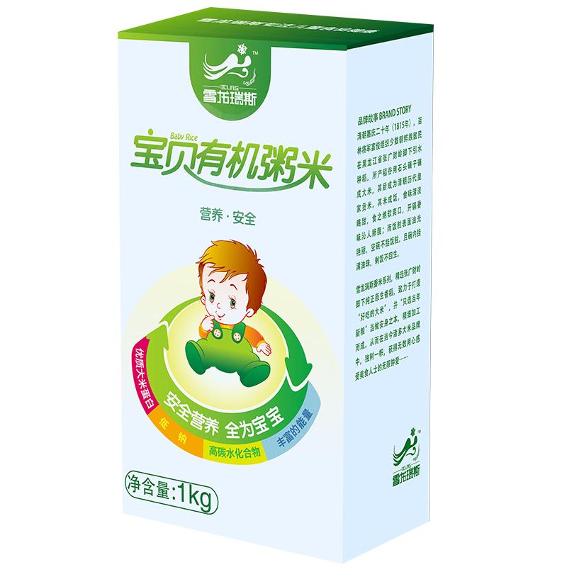 ~天貓超市~雪龍瑞斯 寶貝有機粥米 營養健康 1KG 盒