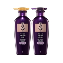 Genuine import Love Jasmine Purple lu Shampoo Sturdy nourishing 400ml+ Conditioner repair Dry 400ML