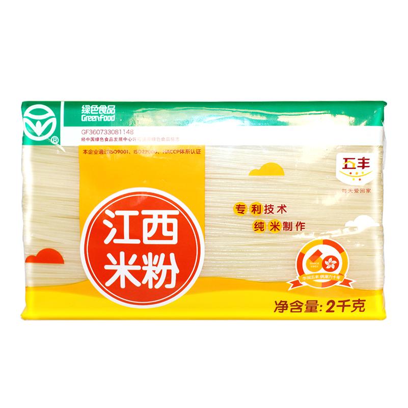 ~天貓超市~五豐米粉過橋米線方便粉絲江西米粉2KG純大米為原料