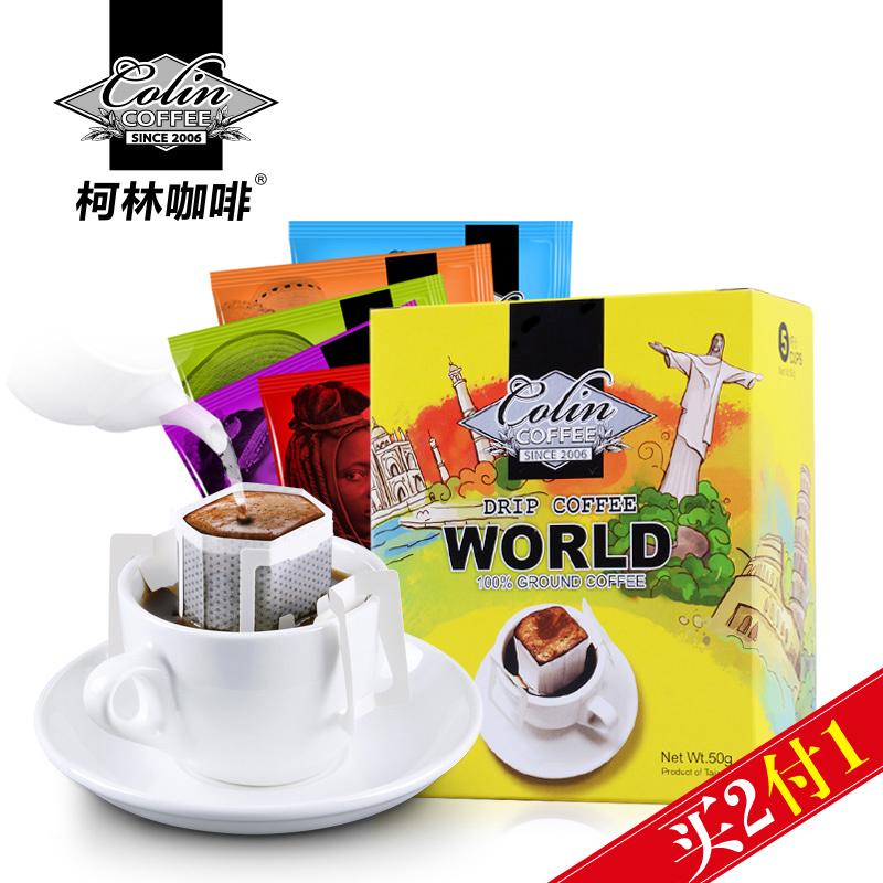 ~天貓超市~柯林 環遊世界 咖啡豆研磨咖啡粉掛耳咖啡 5包裝