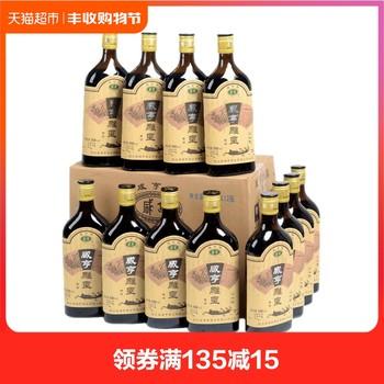 咸亨绍兴黄酒 雕皇十年陈老酒500ml*12瓶10年陈整箱装糯米酒