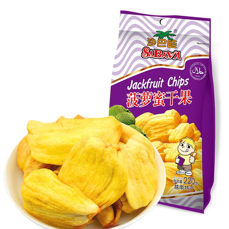 ~天貓超市~越南 沙巴哇菠蘿蜜幹果220g 袋 果脯零食小吃
