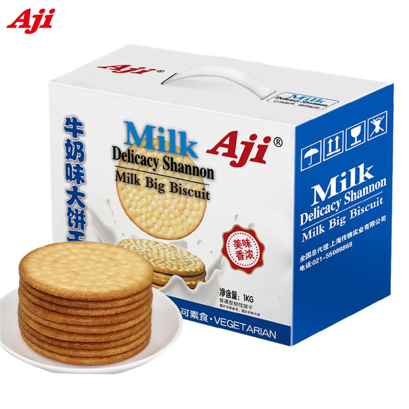 ~天貓超市~Aji牛奶味大餅幹手提量販裝1000g牛乳大餅