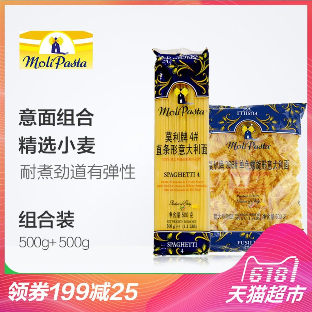 Молли Италия импортировала 4 # прямое лицо + 366 # винта макароны с макаронами мгновенная лапша сочетание z