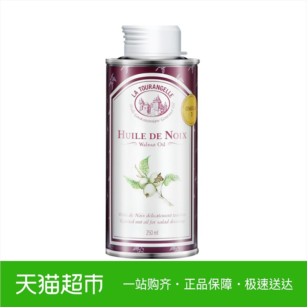 Французский импорт Ладу синий Цяо Сяоцзин классический core Пищевое масло 250 мл для детского питания детские Съедобное масло