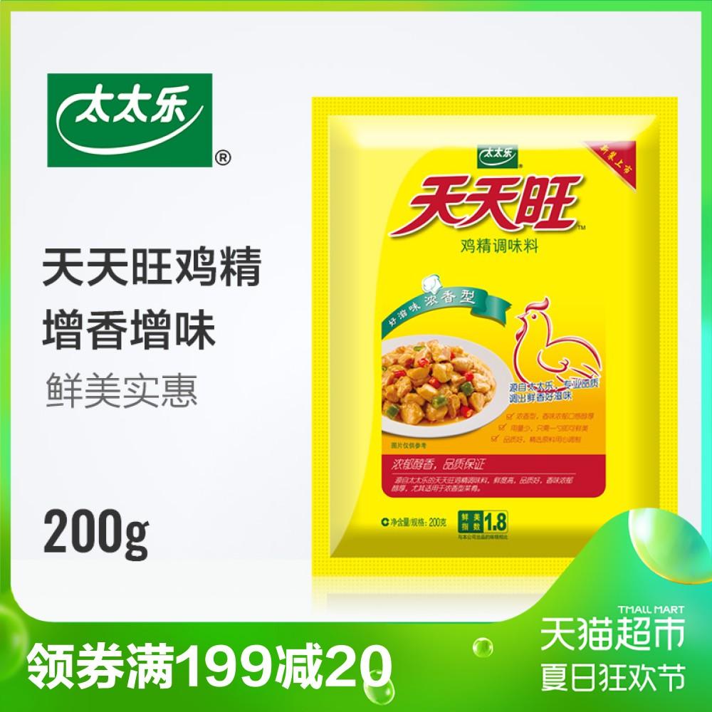太太 乐 天天 旺 鸡精 200 г / мешок Приправа для приправы поколение MSG