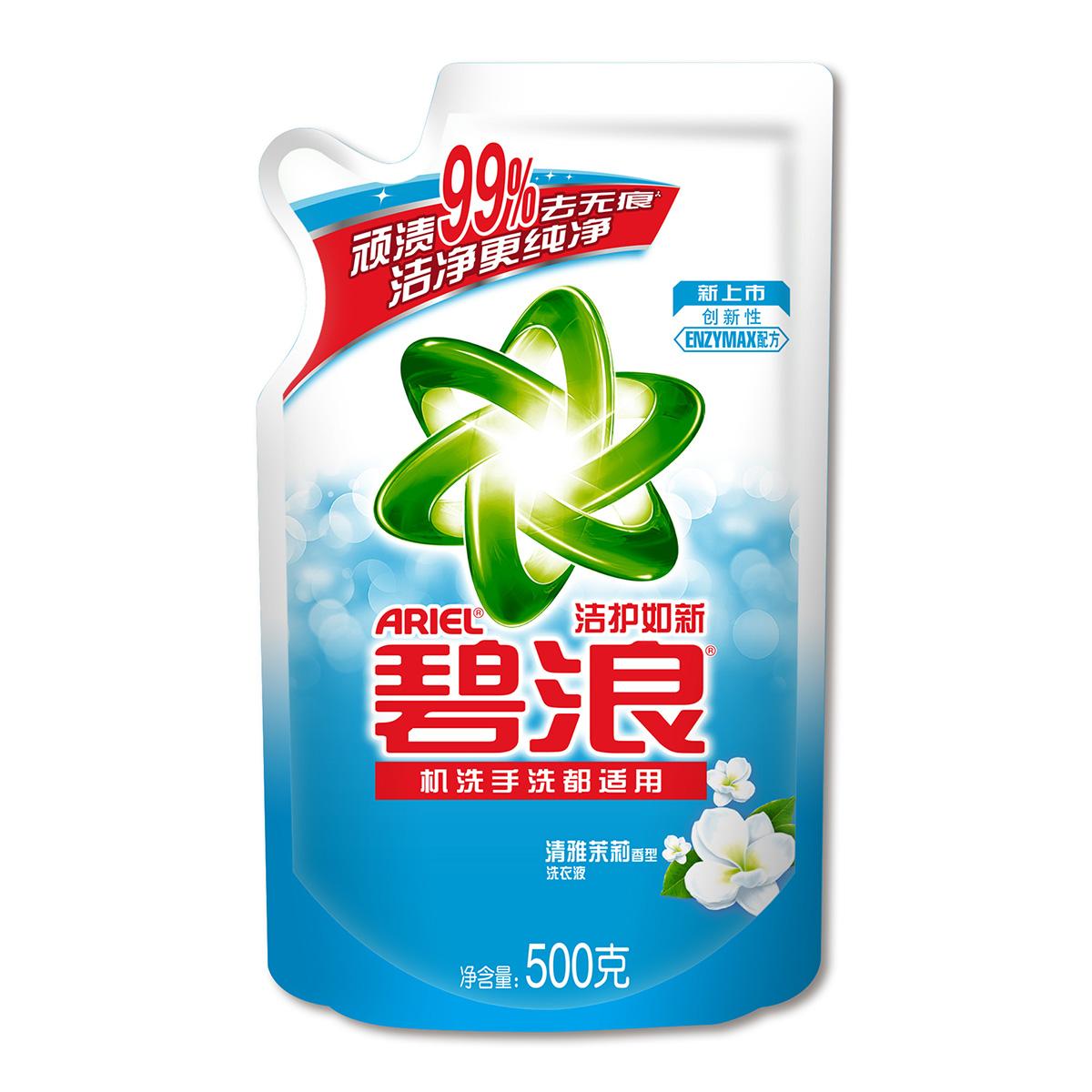 ~天貓超市~碧浪 洗衣液潔護如新高濃度清雅茉莉香型500g 袋裝