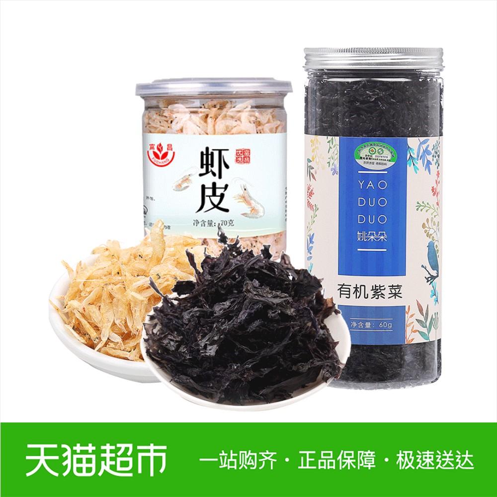 姚朵朵有机免撕紫菜60g富昌虾皮70g干货可做紫菜蛋花汤