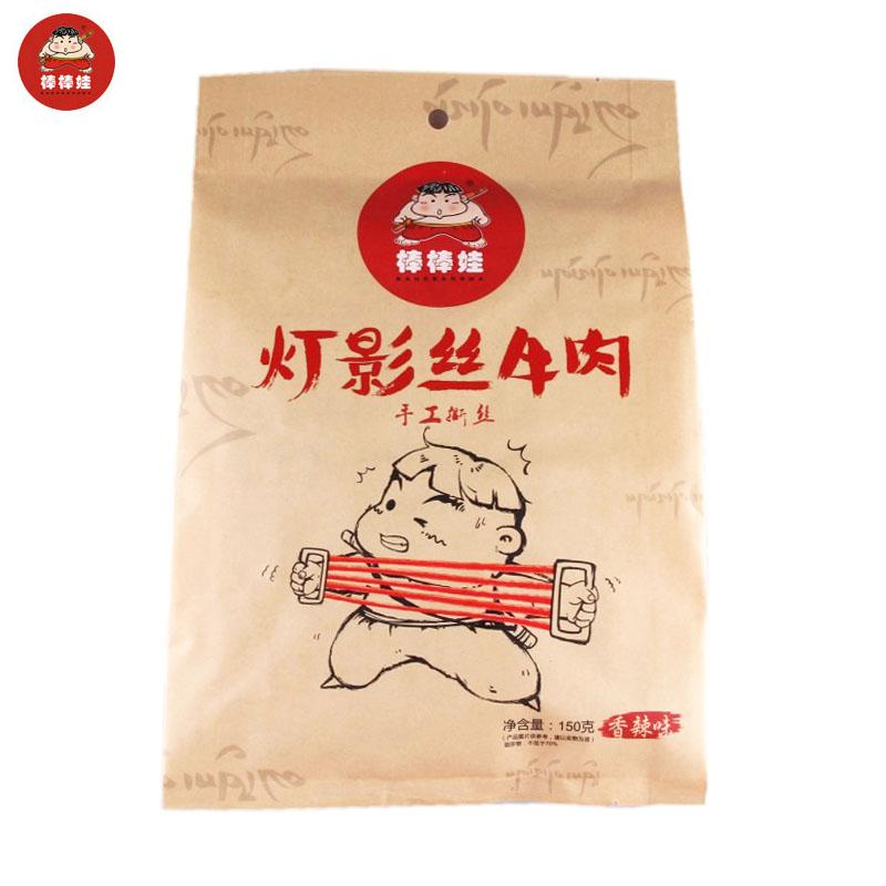 ~天貓超市~四川特產棒棒娃麻辣燈影牛肉絲150g 零食肉幹