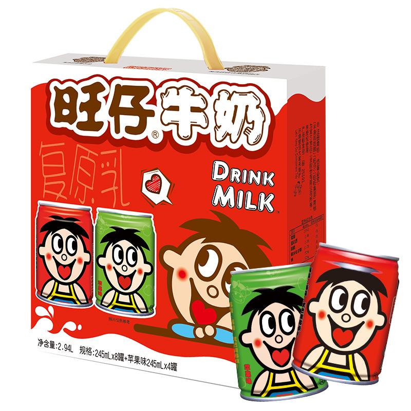 ~天貓超市~旺旺 旺仔牛奶 245ml^~12罐  整箱 紅罐8 綠罐4