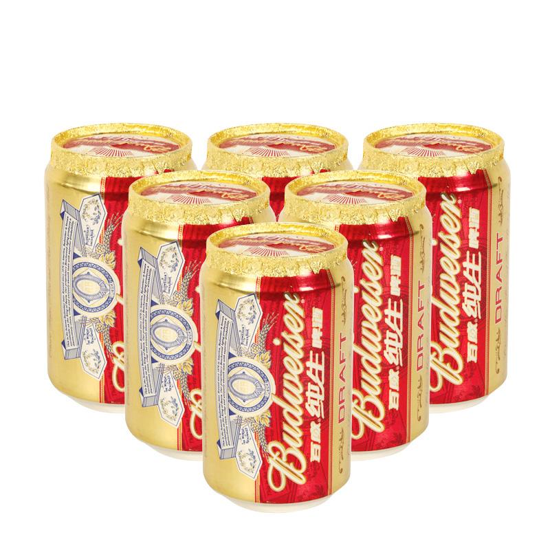 ~天貓超市~Budweiser 百威啤酒 8度小麥純生330ml^~6聽 組 拉罐
