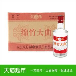 领1元券购买剑南春白酒红标绵竹大曲52度500mL*12瓶整箱装浓香型白酒
