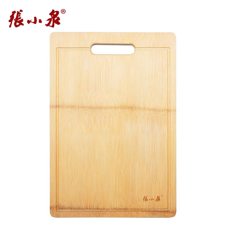 ~天貓超市~張小泉本真天然整竹砧板水槽款切菜板粘案板麵板