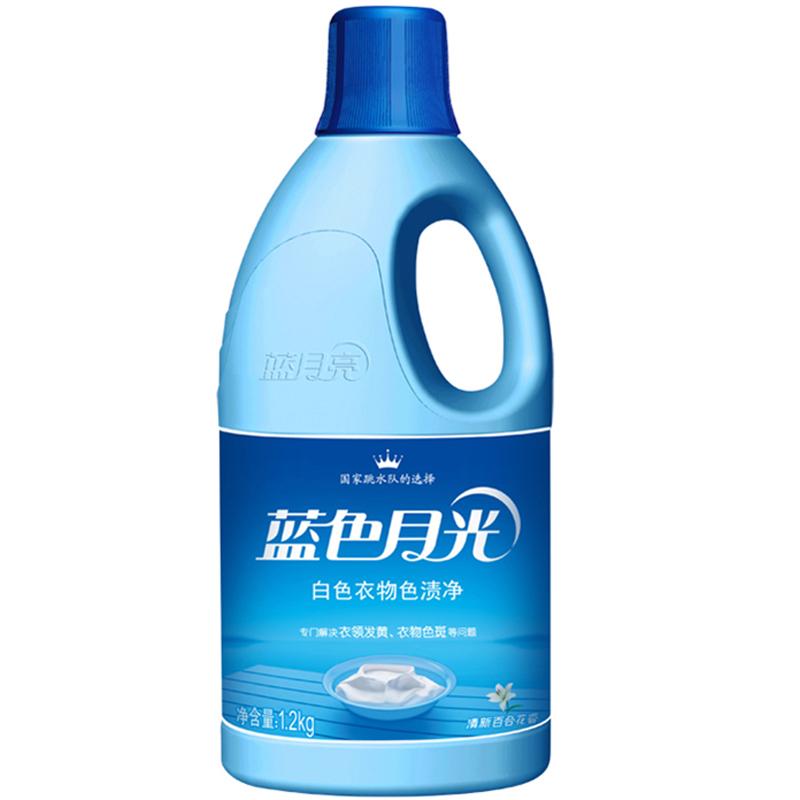 ~天貓超市~藍月亮漂白劑藍色月光白色衣物色漬淨1.2kg 瓶裝