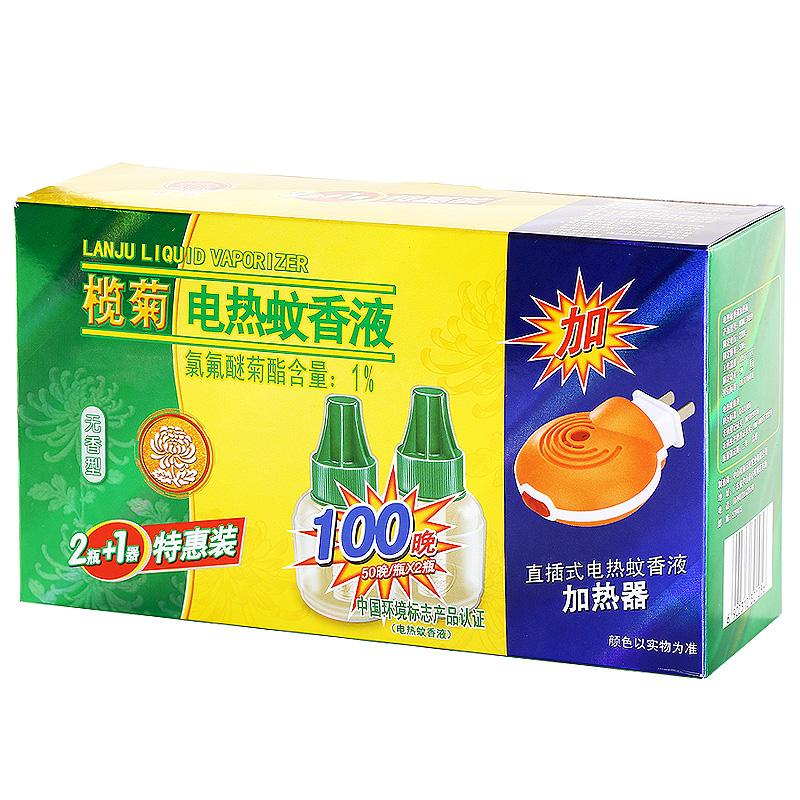 ~天貓超市~欖菊 蚊香液無香型45ml^~2瓶^(100晚^) 加熱器 驅蚊