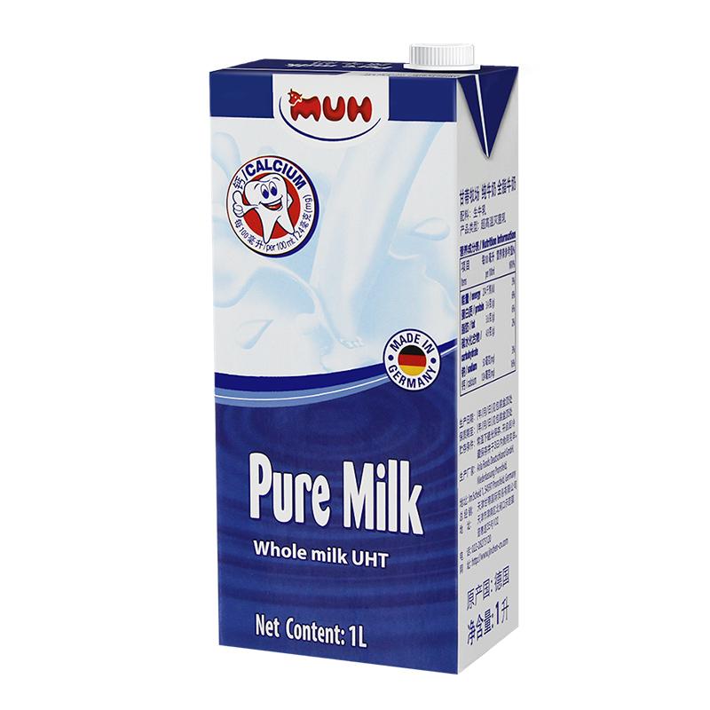 ~天貓超市~德國 牧牌全脂純牛奶1L 燕麥兒童學生早餐奶