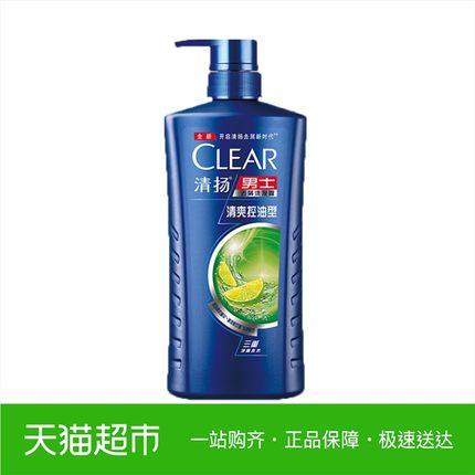 清扬 男士洗发水 500g 清爽控油 去屑去油去味洁净 氨基酸洗发露