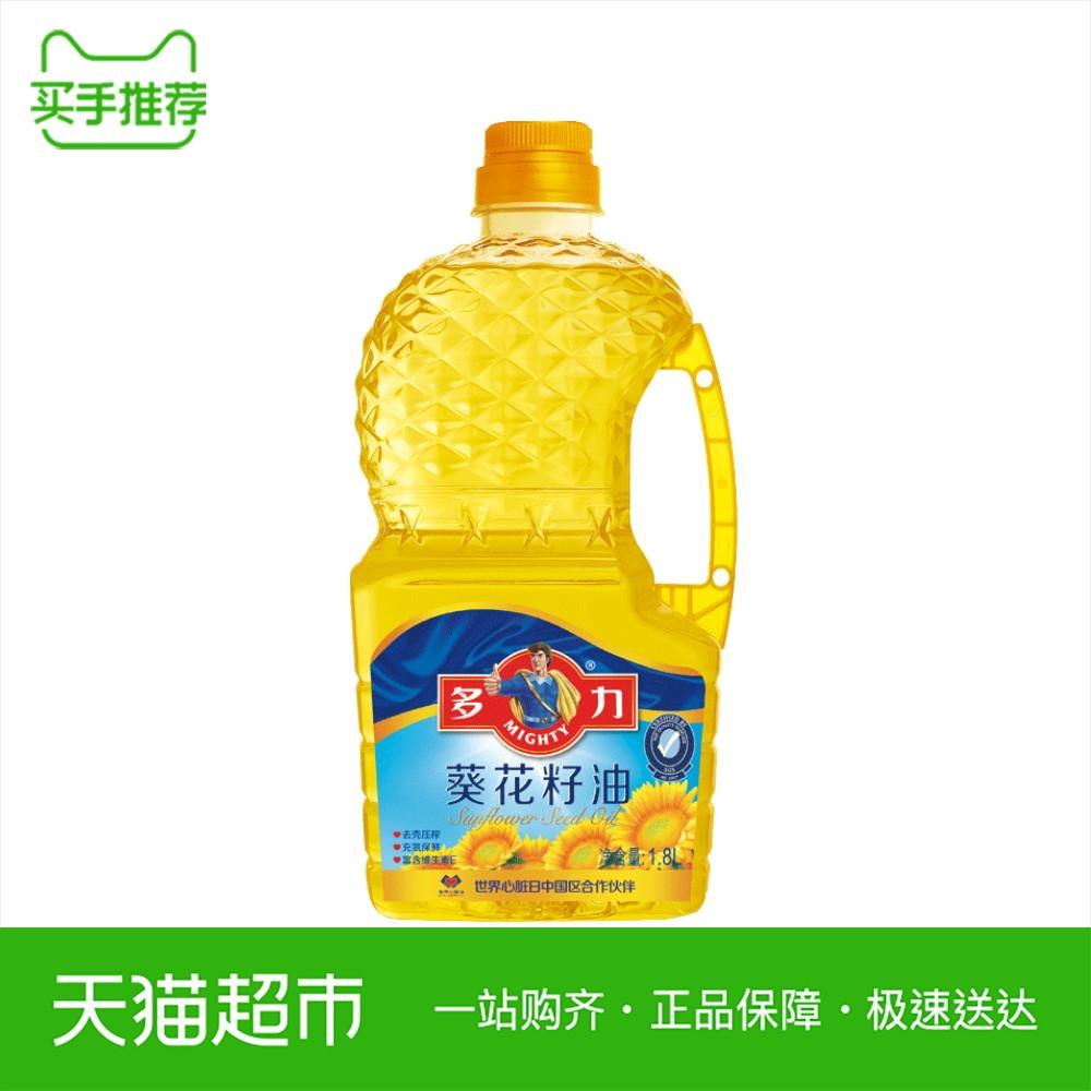 多力 葵花籽油 1.8L 进口葵籽去壳压榨 食用油 新老包装交替