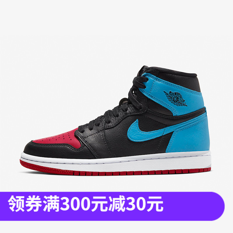 Nike Air Jordan 1 aj1 silk black toe women's sports casual basketball shoe cd0461-016