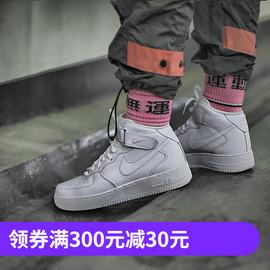 NIKE AIR FORCE 1 空军一号全白男子中帮运动休闲板鞋315123-111图片