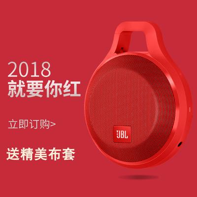 中國有jbl旗艦店嗎